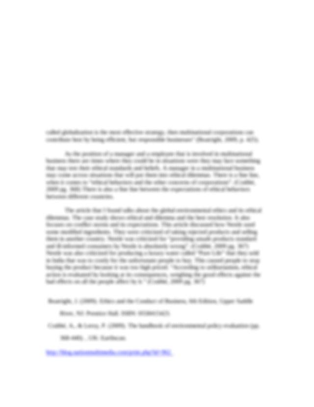 French discursive essay phrases