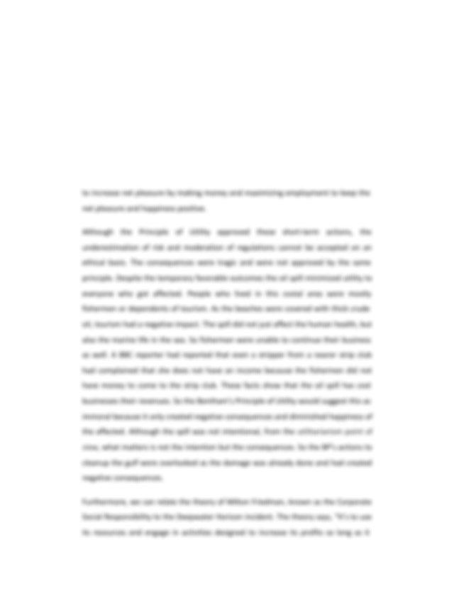 Childhood essay english