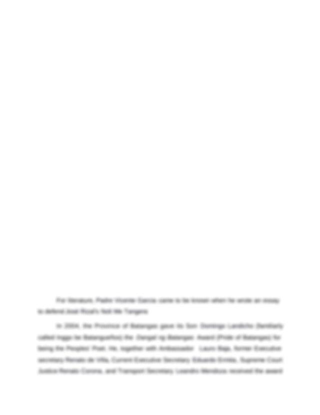 Essay on child labor laws