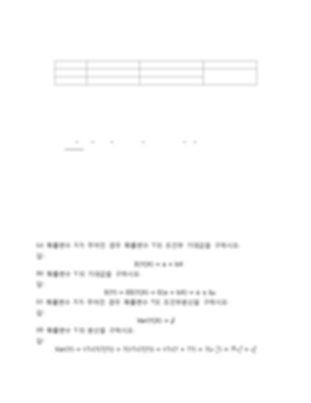 HW2 solution.pdf - Homework 2 \ub958\uadfc\uad00 2019\ub144 \uac00\uc744\ud559\uae30 ...