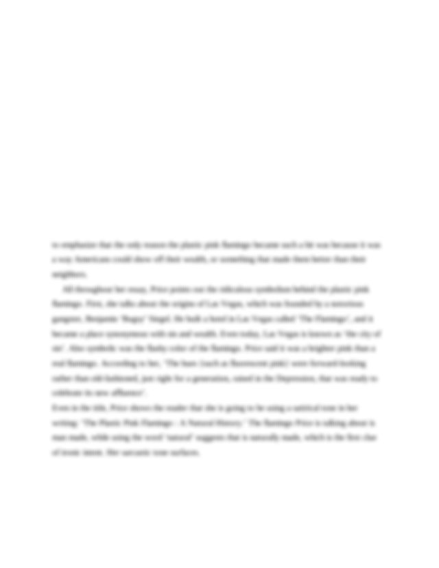 Arguments on gay marriage essay