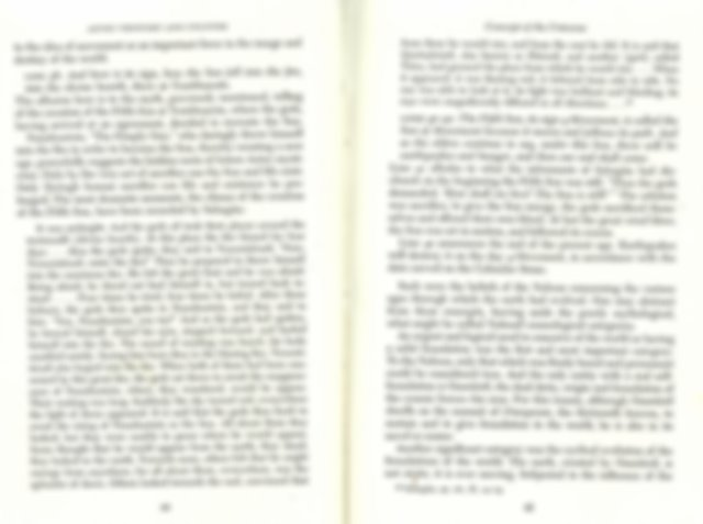 Essay about article