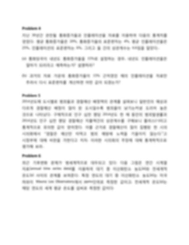 HW1.pdf - Homework 1 \ub958\uadfc\uad00 2019\ub144 \uac00\uc744\ud559\uae30 \uacbd ...