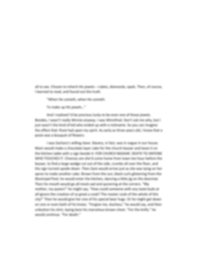 Catcher in the rye essay on loneliness