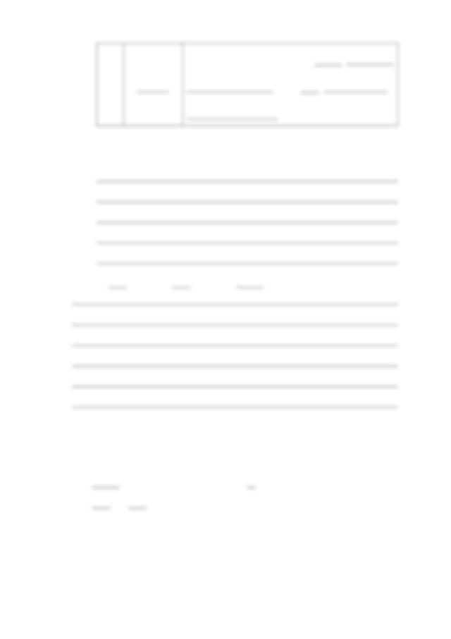 新 高中 中國 語文 新編 第 二 版 答案
