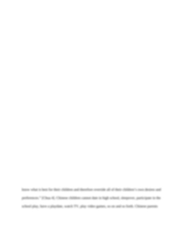 Pompeii essay titles