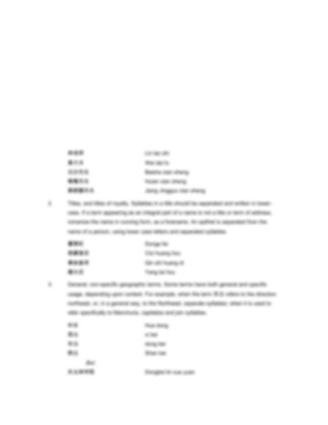 chinese - Chinese RULES OF APPLICATION Romanization 1 ALA ...