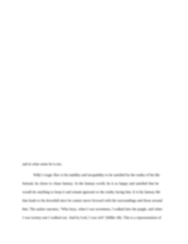 Writing a college entrance essay. If