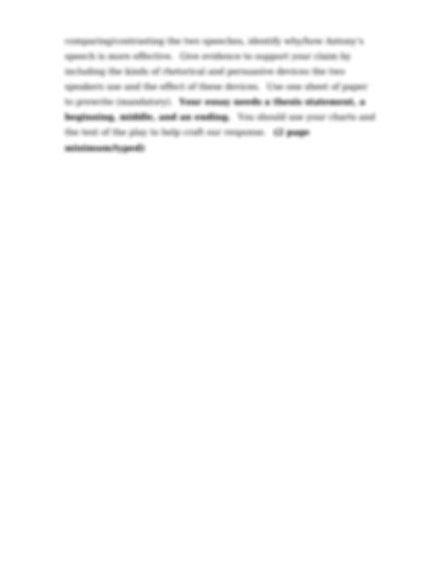 Drama performance essay