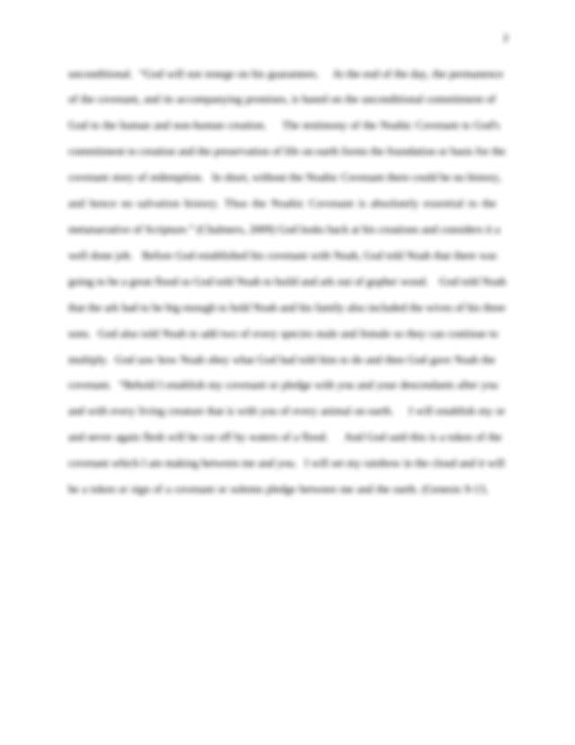 Essay on good and bad neighbours