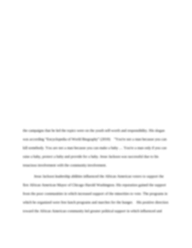 Poisonwood bible thesis