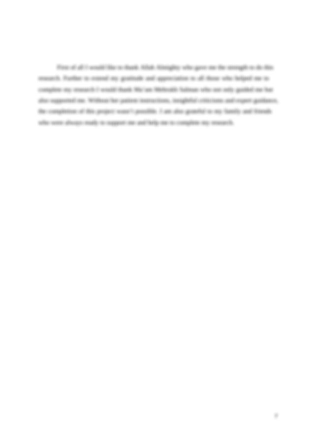 Thesis in banking industry