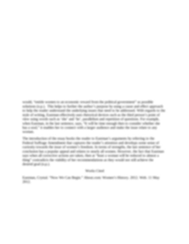 Network essay
