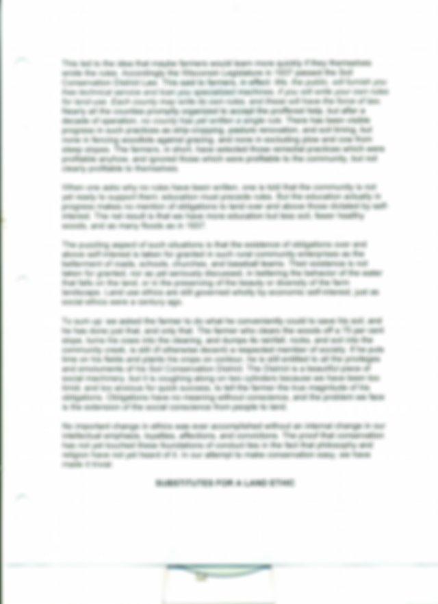 Response analysis essay