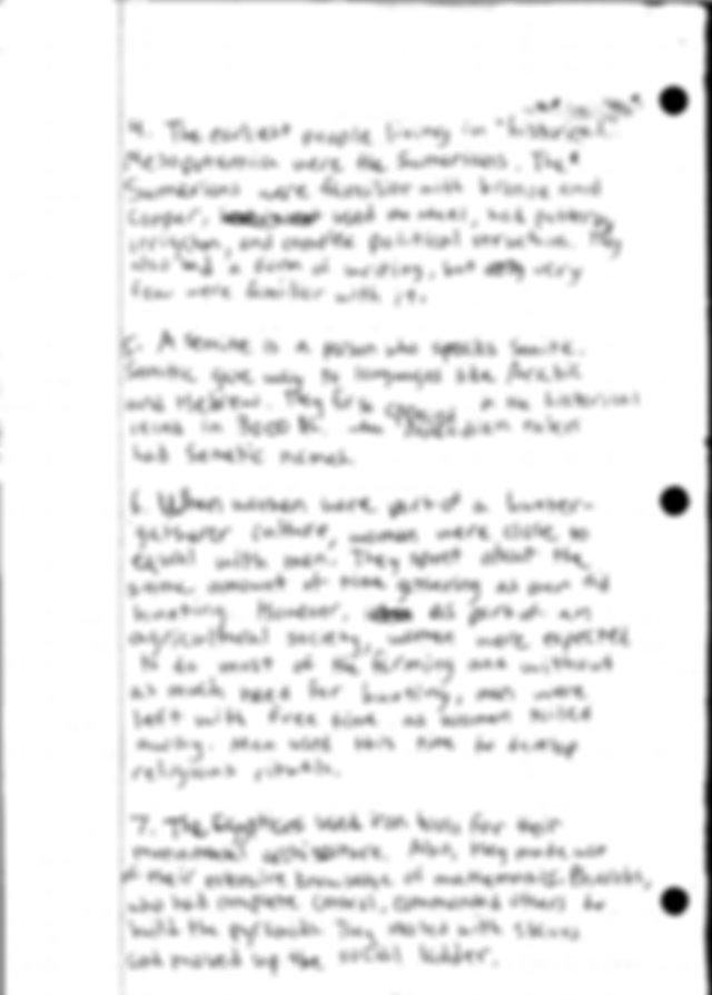 Family relationship essays