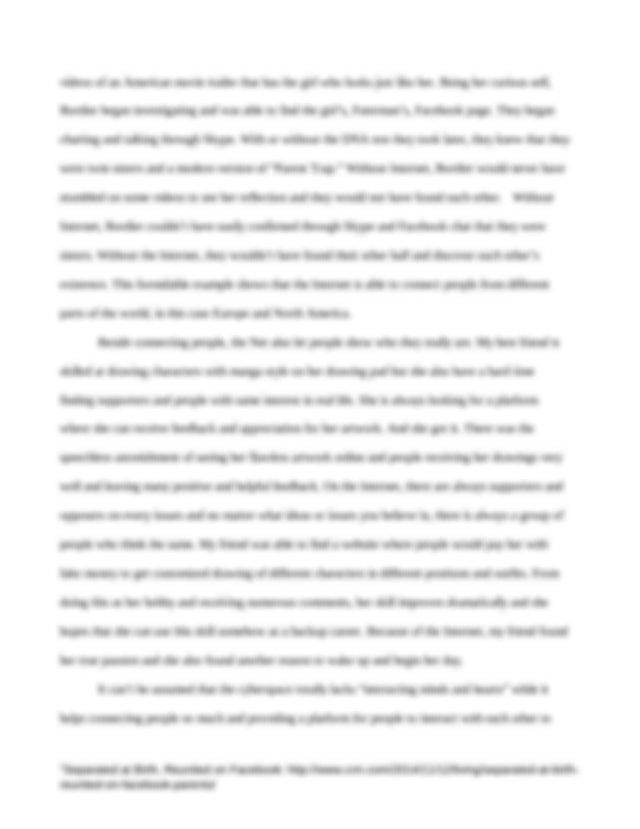 Holiday shopping essays