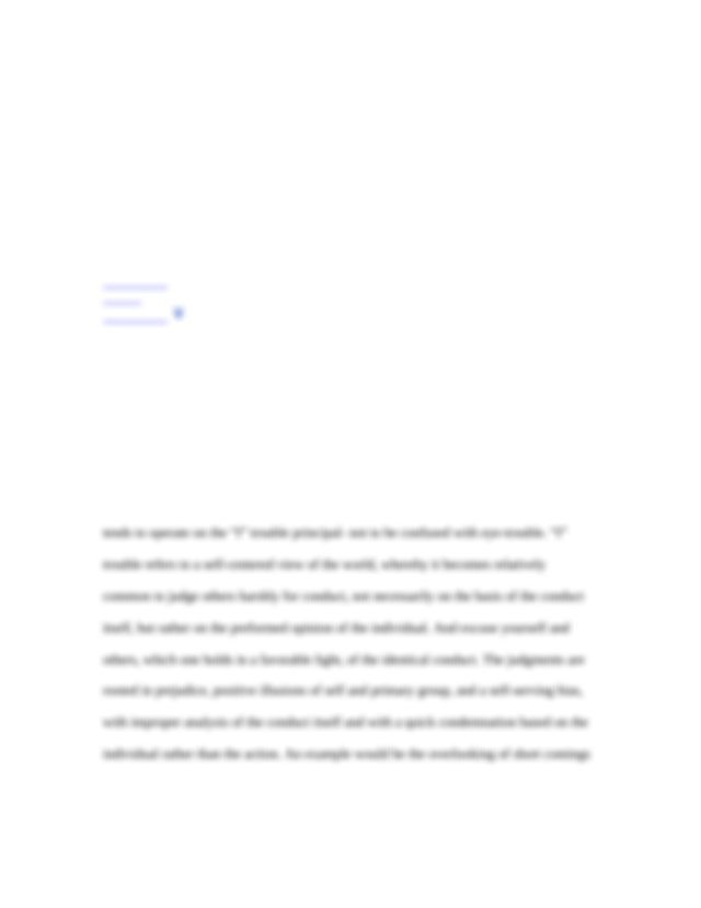 Beautiful mind term paper