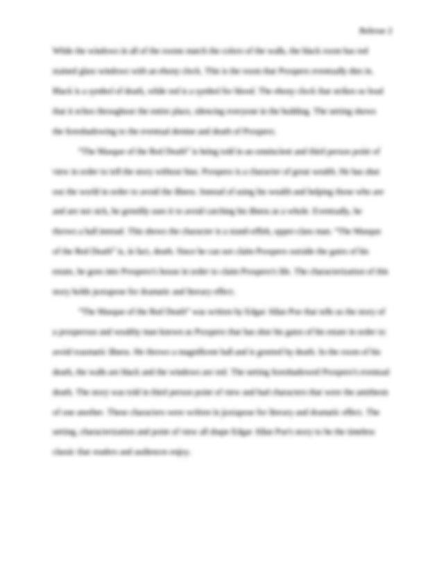 Good dbq essay