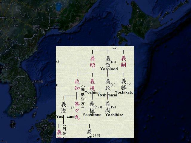 20-OninS.pdf - Oversleep Onin War[oh-nin 1467-77 p83-84 A ...