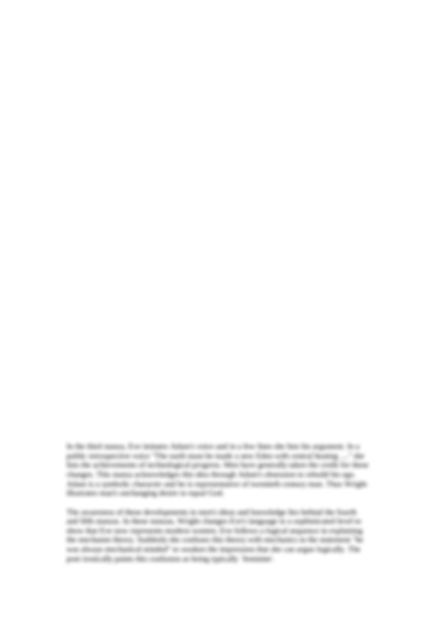 Compairison and contrast essay