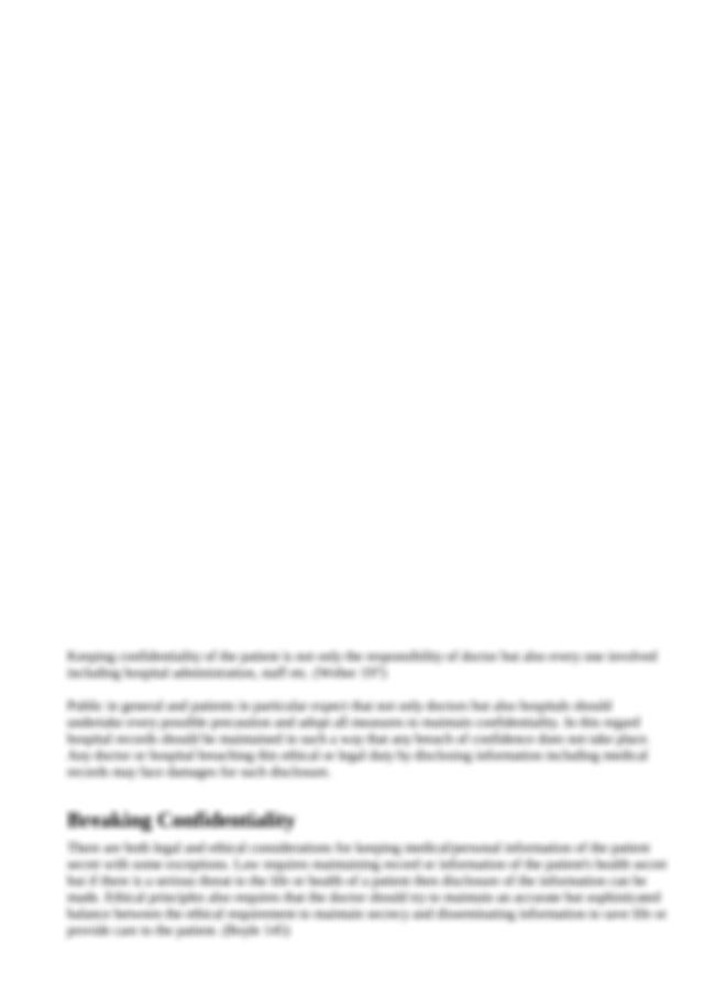 Doctor patient confidentiality essay