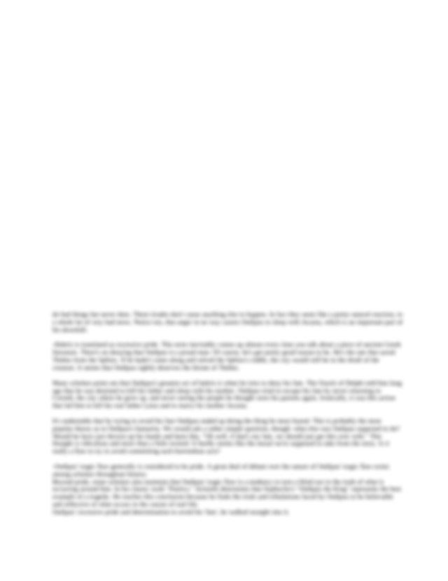 Essay questions for julius caesar