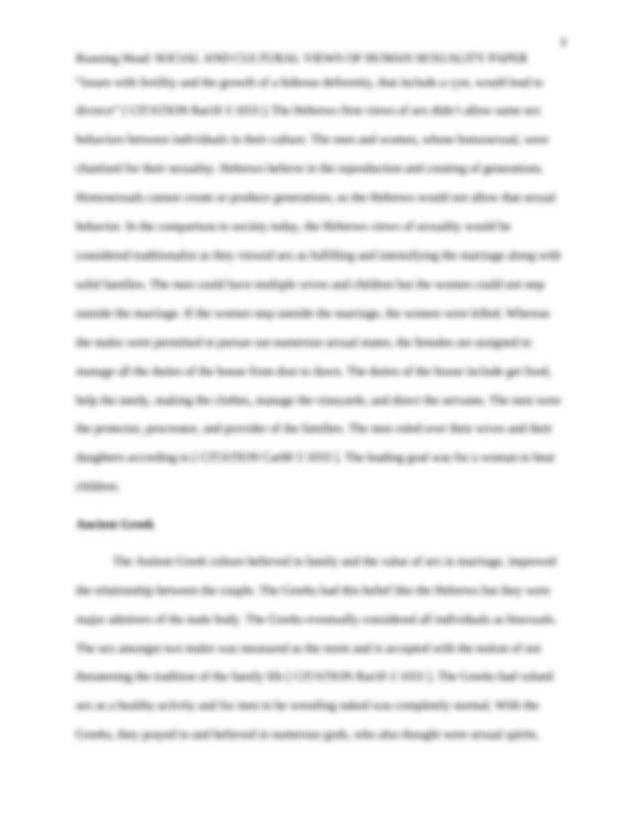 Mega Essays - Habit