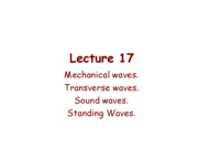 Lect_17_Waves