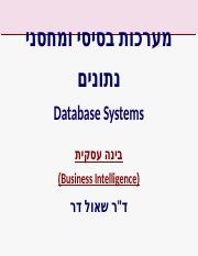 db_lecture-Business Intelligence.ppt