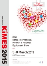 02_KIMES 2015 Post Show Report_eng_web