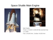 Space_Shuttle_F1_engines