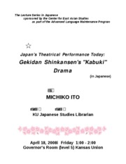 flyer-Michiko Ito Apr.18