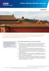 China-12th-Five-Year-Plan-Overview-201104