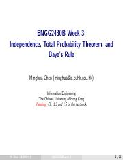 ENGG2430.Sp.17.week.03.post-class