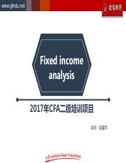 07 V1_2017_CFA二级基础班_Fixed Income_HT1.pdf