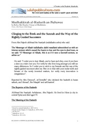 Mudhakkirah al-Hadeeth an-Nabawee of Shaykh Rabee- 8 - Clinging to the Book and the Sunnah Upon The