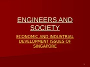 (15) Economic and Industrial Development Issues of Singapore