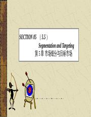 Chapter 05 Segmentation and Targeting.ppt