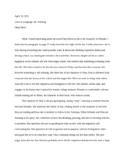 Deep River essay 1