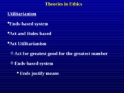 theories_in_ethics_1