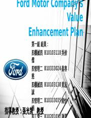 20151026 Ford Motor Company's Value PTT - 第一組