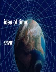 4 idea of time