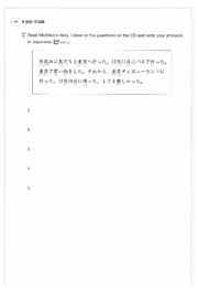 Genki I - Workbook - Elementarpanese Course (with bookmarks) 89