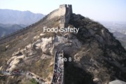 FST100bFeb5FoodSafety2014Annotated