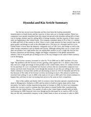 Hyundai and Kia Article Summary Essay