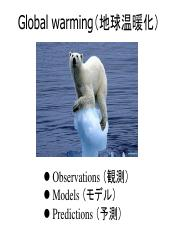 11.GlobalWarming_others_update.pdf