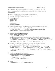 JPN 1 Oral presentation guide Fall11