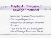 Ch4_1 overview of sewage treatment