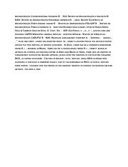 Articles on Management Accounting (12)