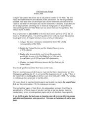 uc essay prompt 2009
